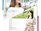 kyoto_jyoshi_4p_fin-01